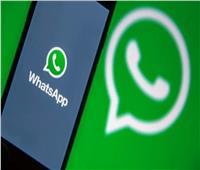 خطوات تفعيل ميزةالرسائل المختفية في تطبيق الواتساب