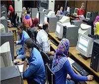 التعليم العالي: 65 ألف طالب يسجلون في تقليل الاغتراب بتنسيق الجامعات
