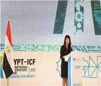منتدى مصر للتعاون الدولي يناقش سبل التمويل والبنية التحتية