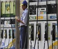 ارتفاع الطلب على الوقود في الهند بنسبة 11% خلال أغسطس