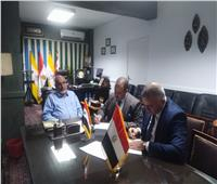 بروتوكول تعاون بين النقابة العامة للمرافقوالاتحاد العربي