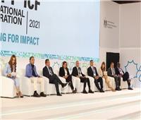 قوة الاقتصاد المصري على مائدة منتدى مصر للتعاون الدولي