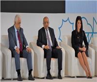 وزير التنمية المحلية يشاركفي الجلسة الختامية لمنتدى مصر للتعاون الدولي