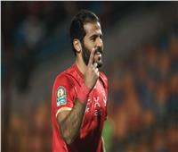 الأهلي يوجه الشكر لمروان محسن : يستحق كل التقدير
