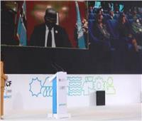 المجلس الاقتصادي للأمم المتحدة: منتدى مصر أكد أهمية الاستثمار في البلدان النامية