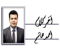 محمود العربى..أسطورة الكفاح