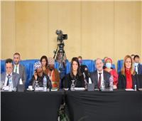 منتدى مصر للتعاون الدولي يبحث ٱهمية تشارك بلدان الجنوب في تحقيق التنمية بأفريقيا