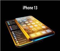 نكشف حقيقة تسريبات جديدة عن الألوان والسعة التخزينية لهواتف iPhone 13