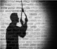 في اليوم العالمي لمنع الانتحار .. تعرف على أسباب انتشاره