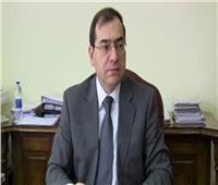 وزير البترول يكشف عن مفاجئة في عملية إنتاج الذهب بمصر |فيديو