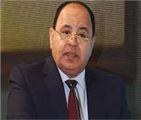 وزير المالية: 2.7 تريليون دولار حجم الصناعة المصرفية الإسلامية عالميًا