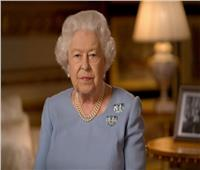 الملكة إليزابيث توجه رسالة لبايدن في ذكرى هجمات 11 سبتمبر