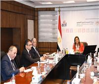وزيرة التخطيط تناقش مع البنك الإسلامي إنشاء أول أكاديمية للتصدير