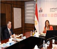 وزيرة التخطيط: أكاديمية التصدير تهدف إلى ضمان النمو المستدام للصادرات المصرية