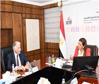 وزيرة التخطيط تناقش «إنشاء مُسرِّعة أعمال التصدير» مع المؤسسة الدولية الإسلامية