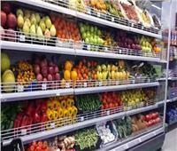 بتخفيضات 20%| أسعار الخضروات في المجمعات الإستهلاكية