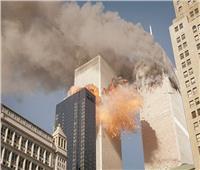 أمريكا تحيي الذكرى العشرين لهجمات 11 سبتمبر
