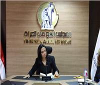 «قومي المرأة» يستقبل وفدًا من البنك الدولي لبحث سبل التعاون