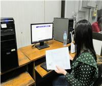 التعليم العالي: إعلان نتيجة القبول للمرحلة الأولى بالجامعات الخاصة