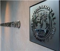 النقد الدولي يتوقع انخفاض عجز الناتج المحلي الإجمالي لعمان لـ 2.4% خلال عام