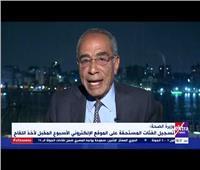 أستاذ مناعة: مصر قادرة على تخطي الموجة الرابعة لفيروس كورونا