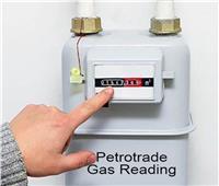 الأربعاء آخر فرصة لتسجيل قراءة عداد الغاز لشهر أغسطس 2021