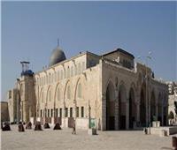 وزير الأوقاف الأردني يرأس لجنة لإعادة إعمار المسجد الأقصى