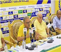 الإسماعيلي يقدم طلعت يوسف والجهاز الفني الجديد في مؤتمر صحفي