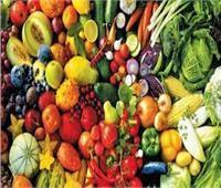 انخفاض فى أسعار «الخضر والفاكهة» بالمجمعات الإستهلاكية