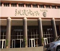 ضبط صاحب ثلاجة بحوزته 4 أطنان دواجن مجهولة المصدر في القاهرة
