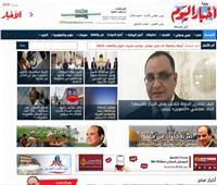 «أخبار فاتتك وأنت نايم»|هجوم أهلاوي على شيكابالا.. والمصري يتعاقد مع الجلاصي