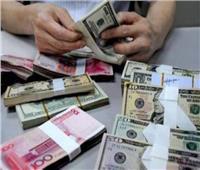 انخفاض أسعار العملات الأجنبية في بداية تعاملات الثلاثاء 14 سبتمبر