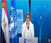 «الأمم المتحدة»: إعداد برنامج مشترك مع مصر بعنوان «مصاري»
