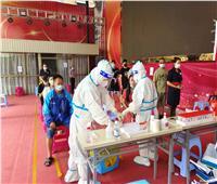 صحيفة صينية: تصاعد الإصابات المحلية بكورونا جنوب شرق الصين