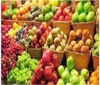 أسعار الفاكهة بالمجمعات الاستهلاكية.. الثلاثاء 14 سبتمبر