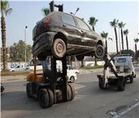 رفع 51 سيارة متهالكه من الشوارع والميادين بالمحافظات