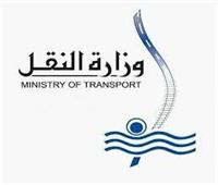الجريدة الرسمية تنشر قرار «النقل» بتعديل النظام الأساسي للقابضة للطرق