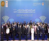وزيرة التخطيط: تقرير التنمية البشرية يعكس قدرة الدولة علي إنتاج البيانات واتاحتها
