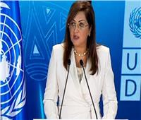 وزيرة التخطيط: مسيرة التنمية انطلقت منذ 7 سنوات للنهوض بالاقتصاد