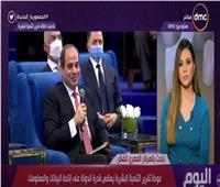 باحث يكشف أهم التحديات التي واجهت مصر في تقرير التنمية البشرية| فيديو