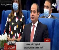 أستاذ علوم سياسية: تقرير التنمية البشرية 2021 شهادة ثقة في حق مصر