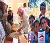تقرير التنمية البشرية 2021 يكشف تراجع معدلات الفقر في مصر