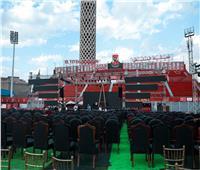 إجراءات احترازية قبل انطلاق احتفالية الأهلي بـ«تدشين النجمة العاشرة»