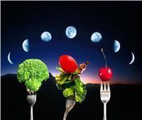 «رجيم القمر» يفقدك 2.5 كيلو يومياً من وزنك