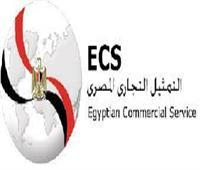 التمثيل التجاري: 8 ملايين صادرات مصرية لزامبيا مقابل 160 ملون دولار واردات