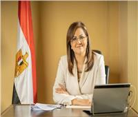 وزيرة التخطيط: الانسان هو الفاعل الحقيقى فى التنمية