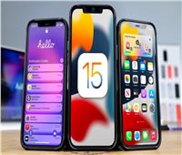 آبل تكشف موعد إصدار نظامي التشغيل «iOS 15 وiPadOS 15»