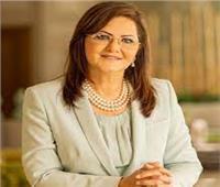 هالة السعيد: مصر من أوائل الدول التي حرصت على توثيق حالة التنمية البشرية