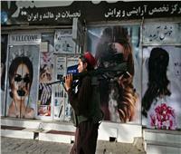 الاتحاد الأوروبي يتعهد بالوقوف إلى جانب الشعب الأفغاني