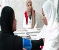انطلاق فعاليات المنتدى العربي لصحة المرأة السبت المقبل